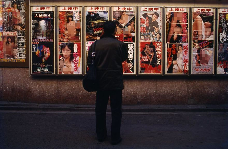 Shinjuku, Cinema For Men, 1983