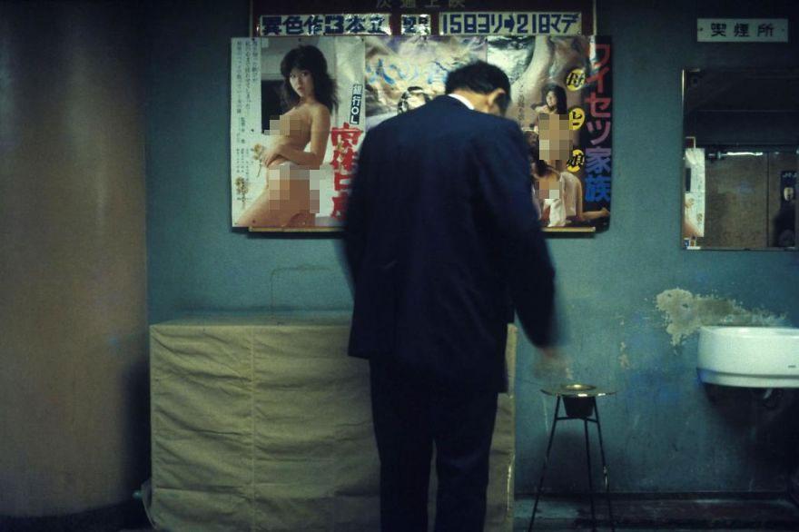 Man In Cinema Lobby, 1982