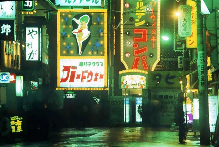 Kabukicho Neon, 1977