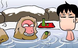 Muestro las diferencias culturales entre Japón y otros países (20 imágenes)