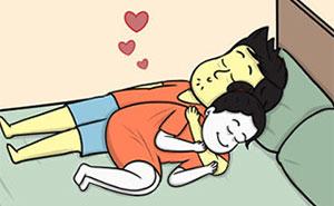 Mi esposa es muy distinta a mi, pero estamos enamorados, así que he ilustrado nuestra vida en 20 cómics