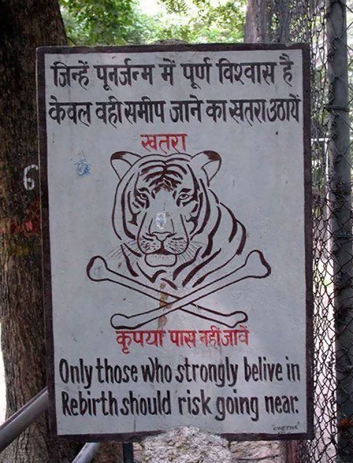 Mientras tanto en India