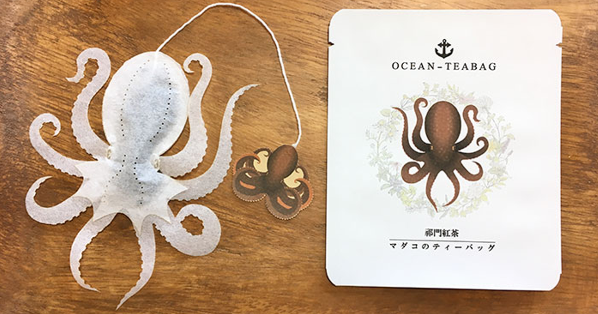 """Japanese Company Creates Sea Creature Teabags That """"Come Alive"""" Inside Your Cup"""