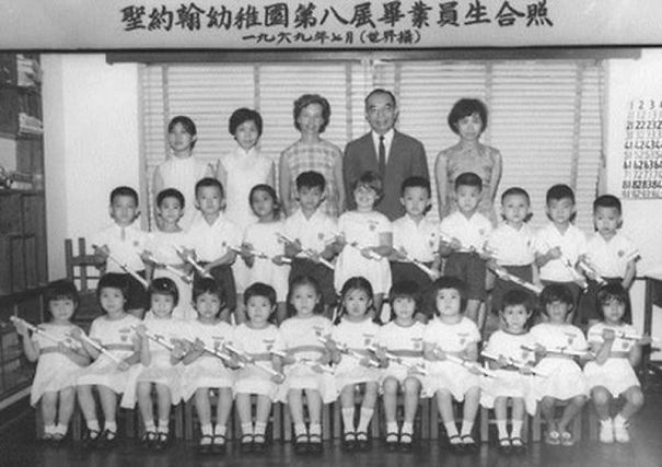 Rhonda-Hong-Kong-school-1969-5d20be9e3c03a.jpg