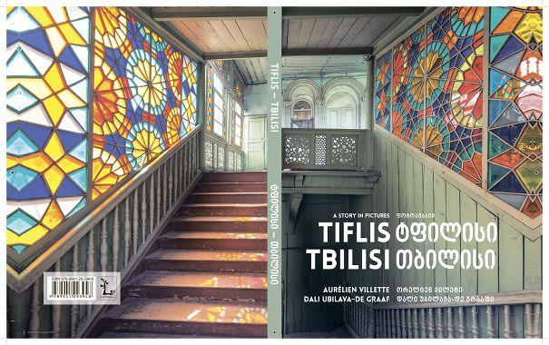 Boek-Cover-5d6973d1b0214.jpg