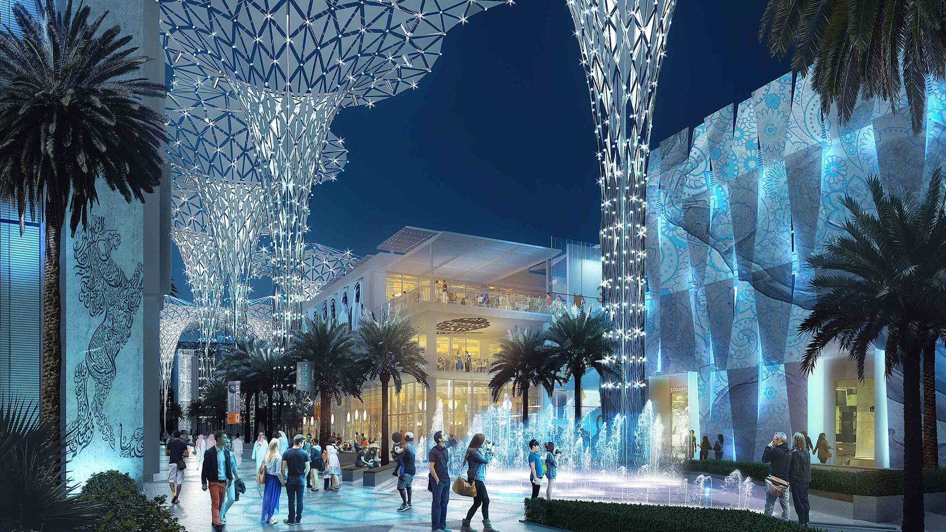 Expo 2020 : Connecting Mind, Creating The Future