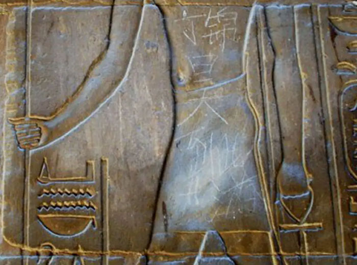 Schoolboy, 15, Exposed As Egypt's Ancient Temple Graffiti Vandal