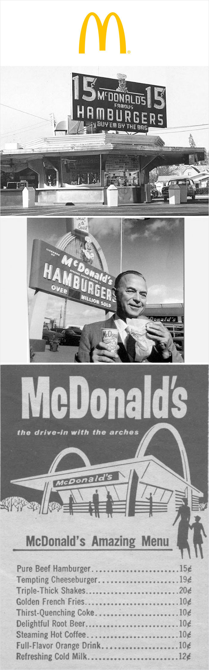 Restaurante de comida rápida (1955)