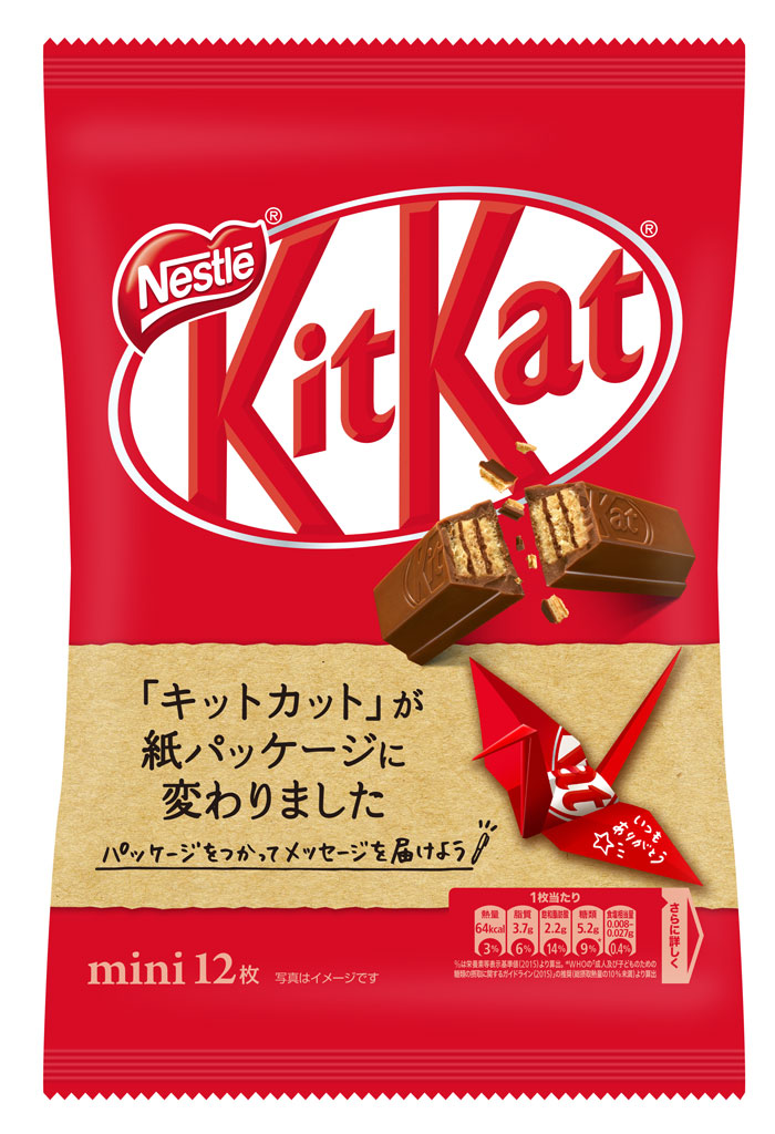 KitKat Japan Is Ditching Plastic Packaging For Paper Which You Can Fold Into Origami