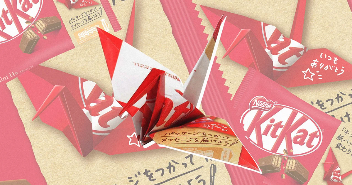 KitKat Japan Replaces Their Plastic Packaging With Paper That You Can Fold Into Origami