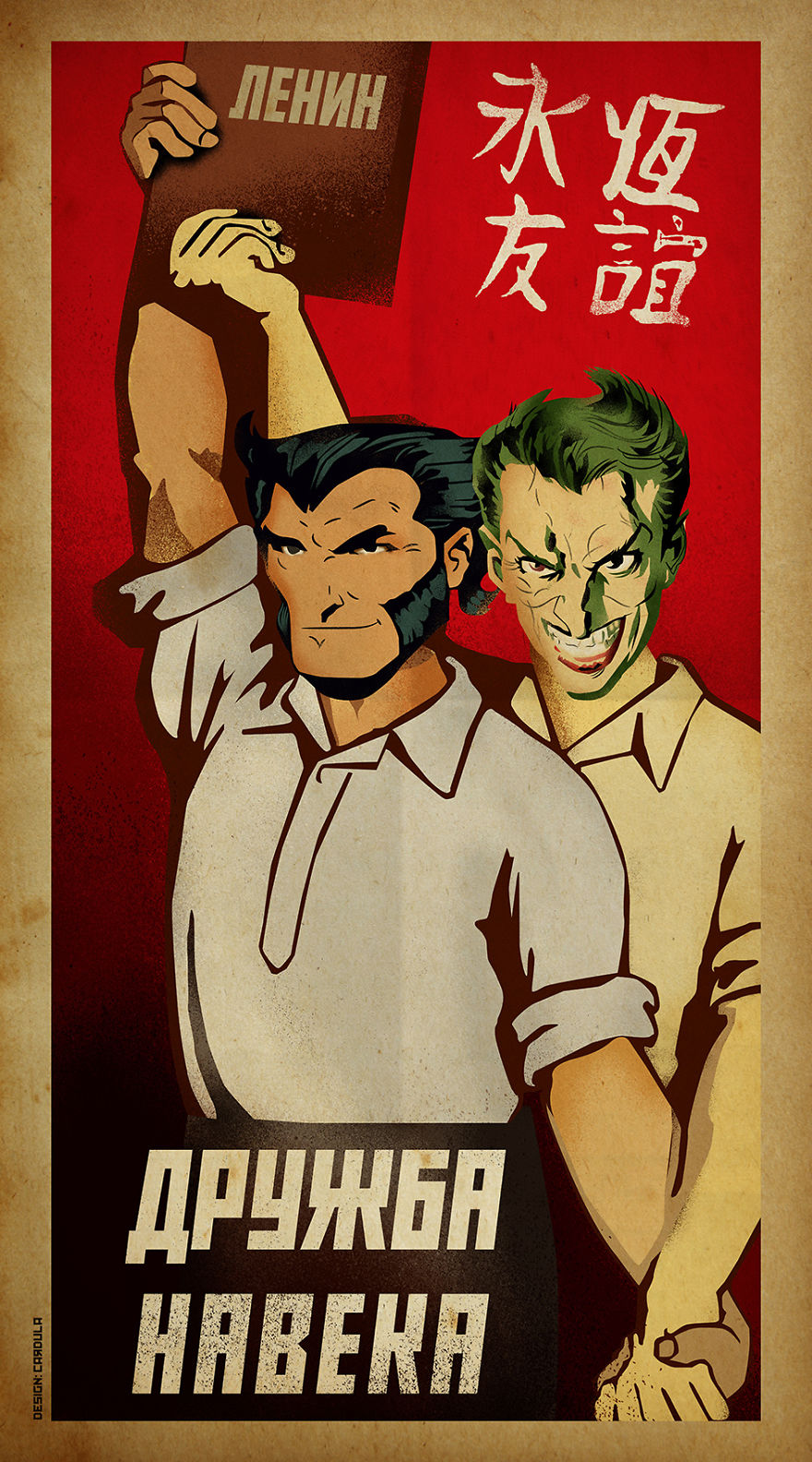 Wolverine And Joker