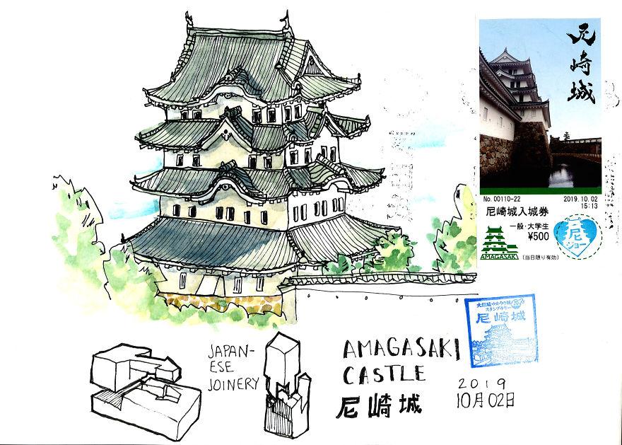 Amagasaki Castle