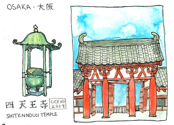Shitennouji Temple