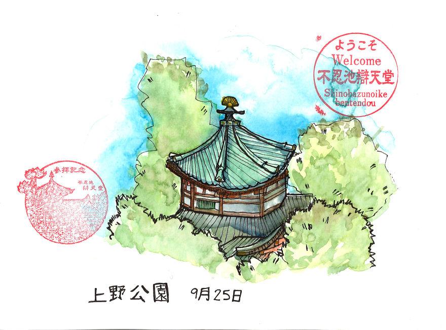 Shinobazunoike Bentendo Temple