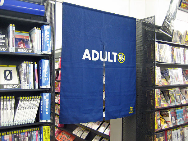 800px-Adult_area_entrance_in_video_rental_shop.jpg