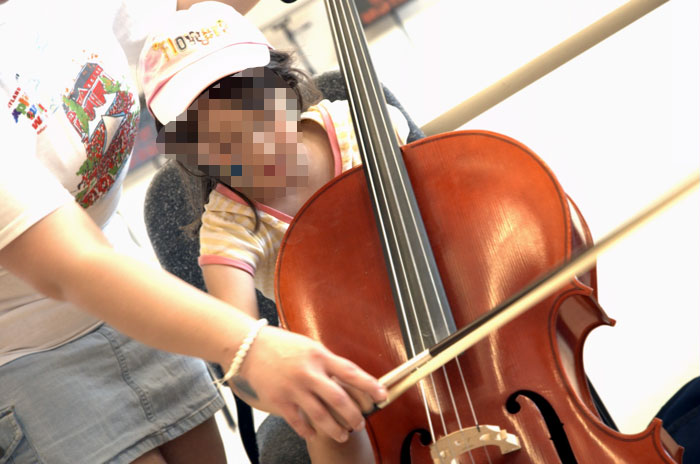 Cello Teacher Receives Racist 'Thank You' E-mail From Student's Mom, Responds By Explaining The Reason Behind 'Ethnic Stench'