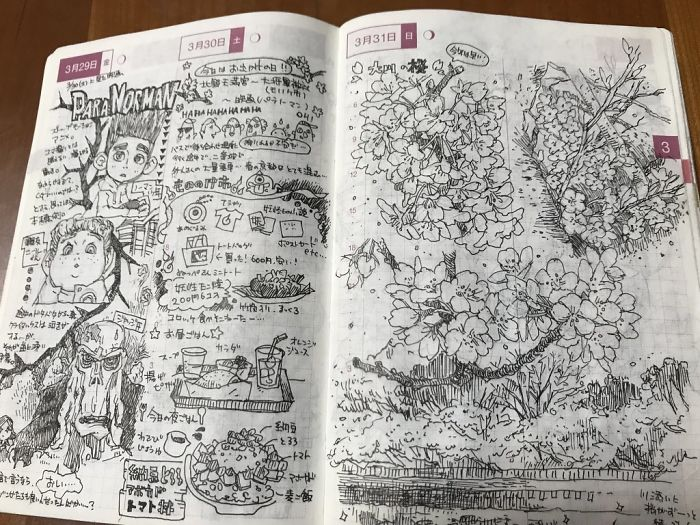 Japanese Designer Finds Wife's Old Notebook Doodles, Shares Her Detailed Drawings On Twitter