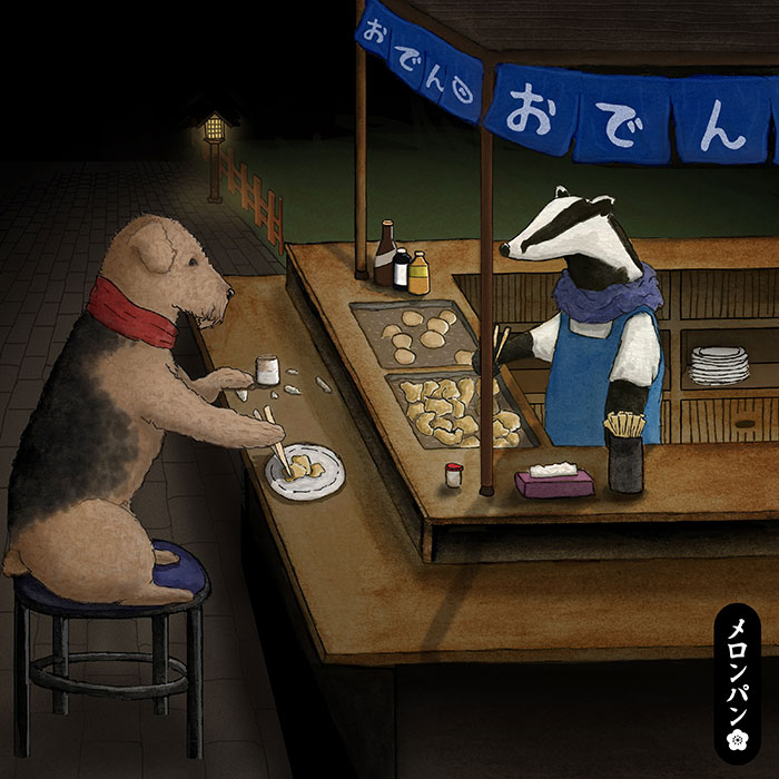 I Draw Animals In Japanese Scenarios In My 19 New Illustrations
