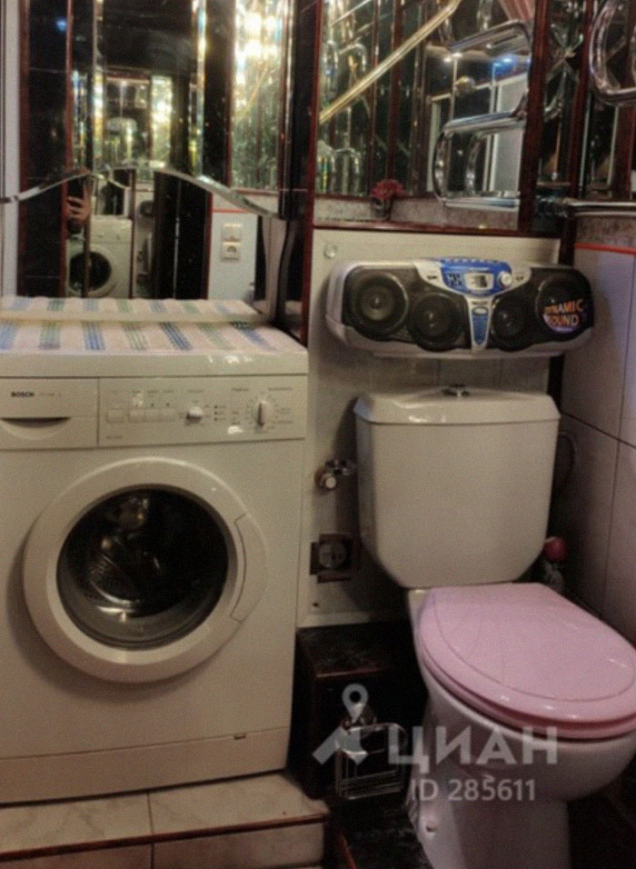 The Music Drowns Out The Washing Machine Drowns Out The Toilet Helps You Forget About The Mirrors