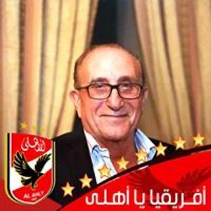 Samir Samney