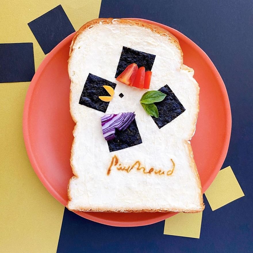 "Paul Rand ""The Art Directors Club Poster"""