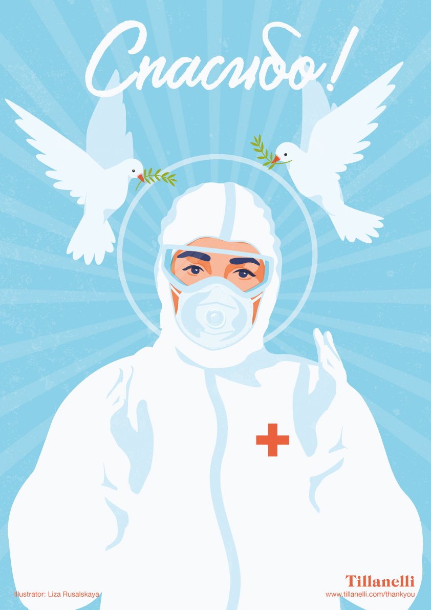 Free Posters By Illustrators From All Over The World To Say Thank You To Healthcare Workers And Volunteers Who Fight Covid-19
