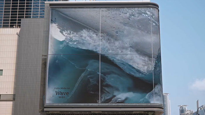 "This Massive Wave Crashing In A Seoul ""Aquarium"" Is The World's ..."