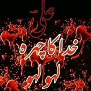 Mirza Abbas Abbas