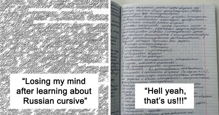 If You Thought Your Handwriting Was Hard To Read Russian Cursive Writing Examples From This Thread Will Prove You Wrong Bored Panda