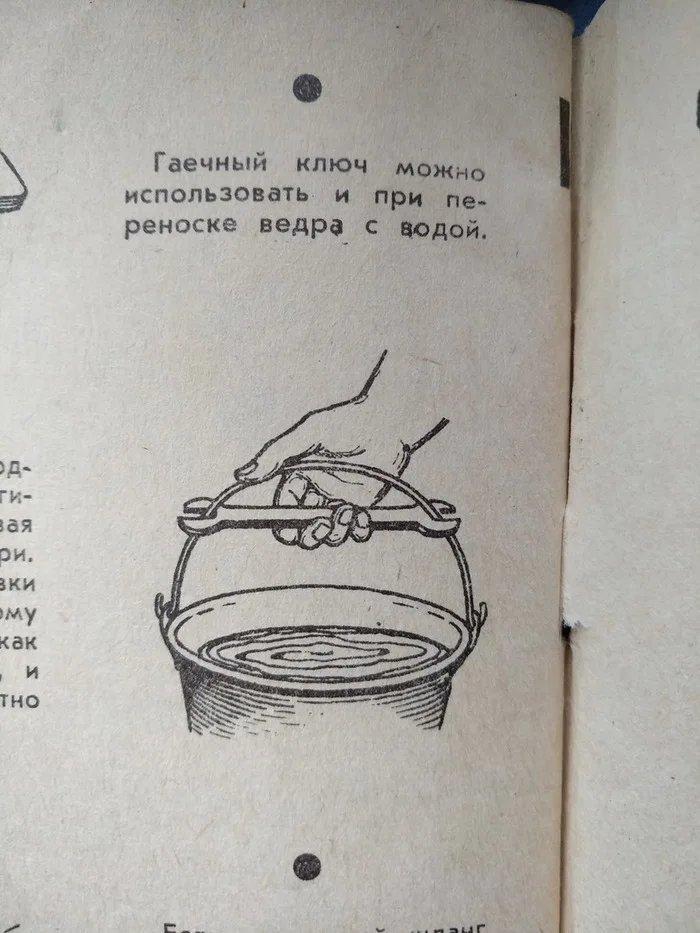 Soviet Lifehack