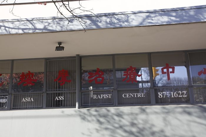 What Could Go Wrong If You Use Adhesive Letters On The Outside Of Your Massage Therapist Center