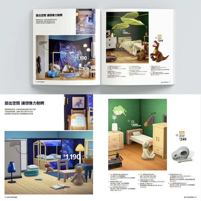 IKEA Revamped Their 2021 Catalog To Include Animal Crossing Characters And Fans Are Loving It