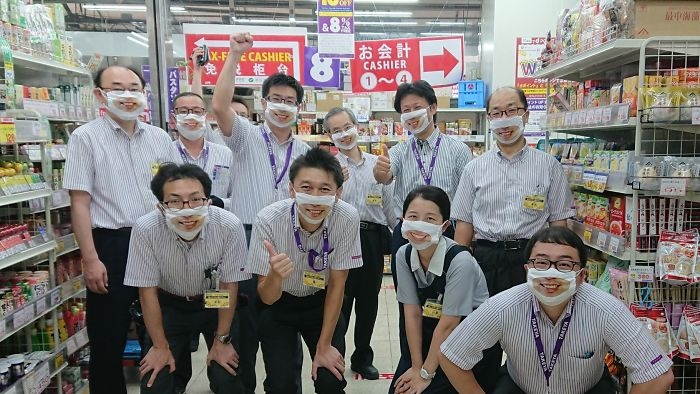 Japanese Shop Launches 'Smile Masks' To Make Customers Think That The Staff  Is More Friendly | Bored Panda
