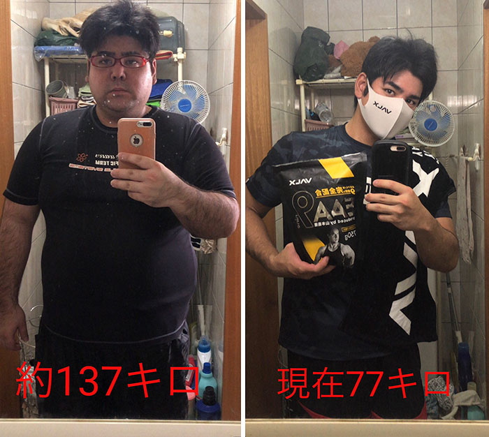 Guy Loses Half Of His Body Weight In A Year And Looks Unrecognizable Bored Panda