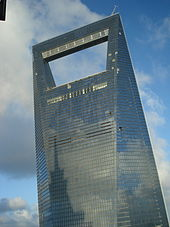 170px-Top_of_the_Shanghai_World_Financial_Center-5f62d3fbe5bb2.jpg