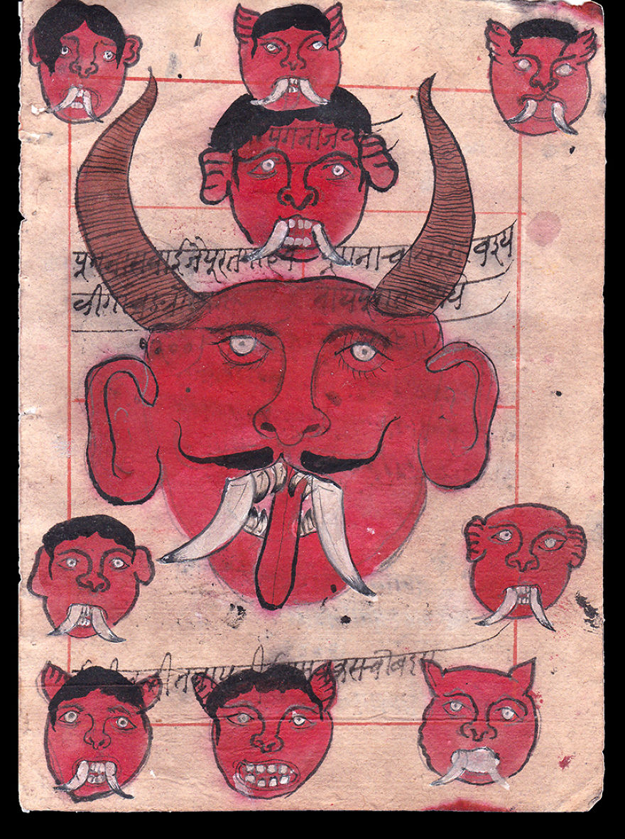 Manuscript Page Depicting Demons In Hell, Rajasthan, India, Early 20th Century