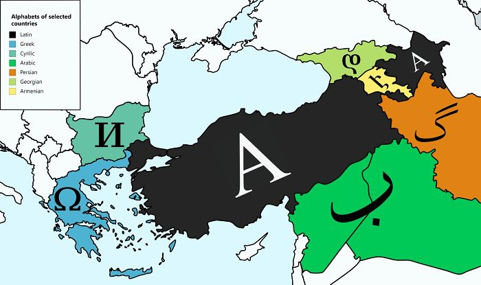 Turkey , Borders 7 Countries With 7 Different Alphabets