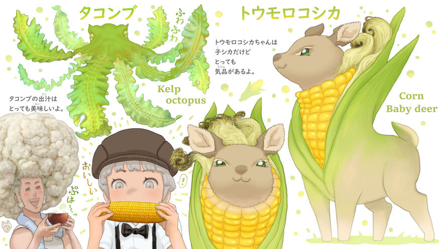 Kelp Octopus And Corn Deer