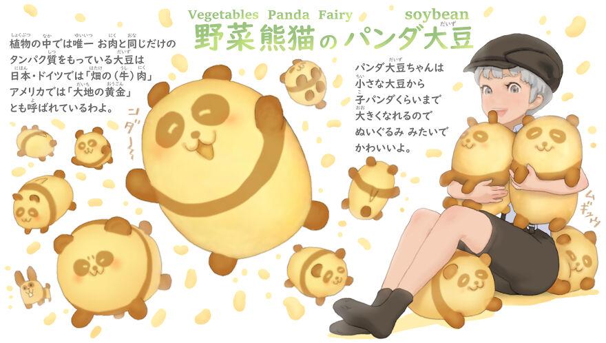 Soybean Panda