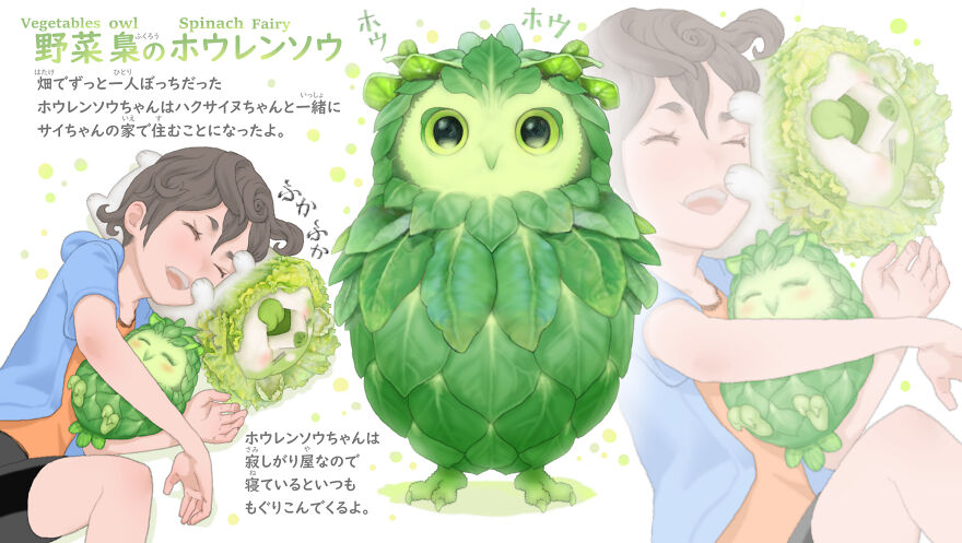 Spinach Owl