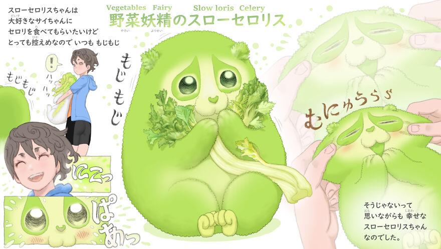 Celery Slow Loris