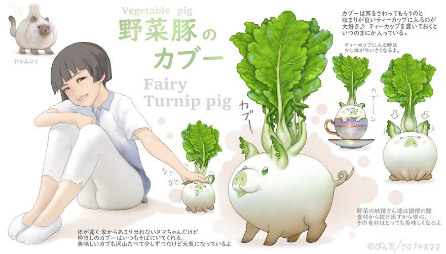 Vegetable Pig
