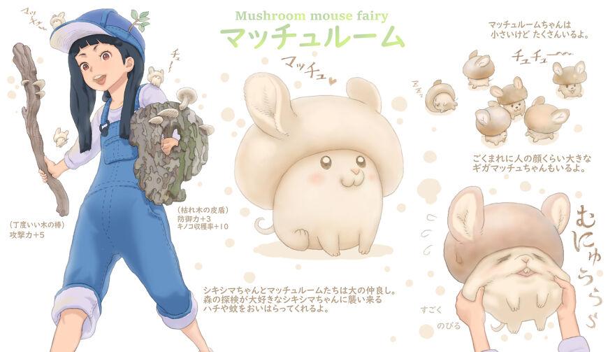 Mushroom Mouse