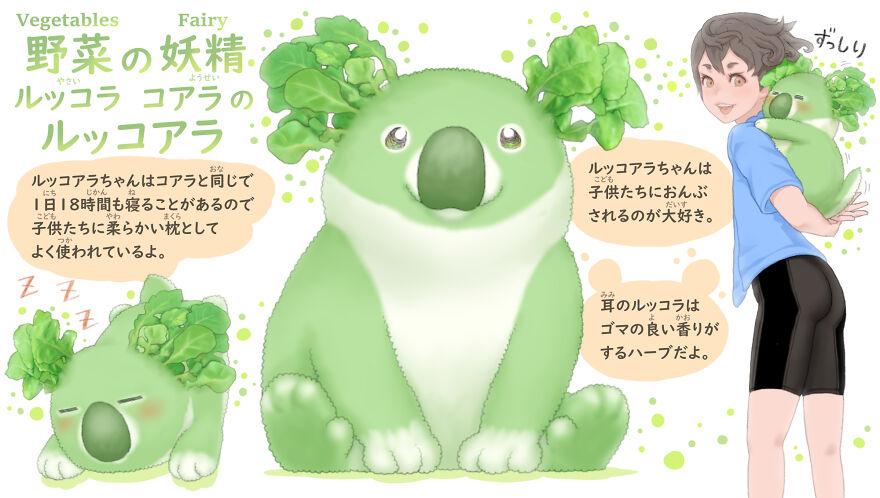 Vegetable Koala