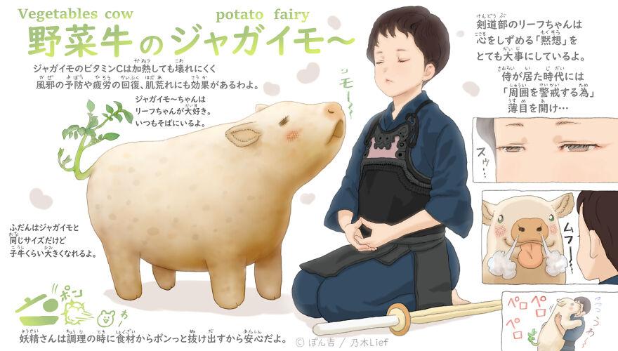 Potato Cow