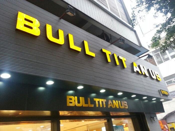 Bull Titan U.S.
