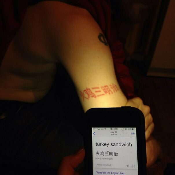 """Today I Learned That My Friends Chinese Tattoo Literally Means """"Turkey Sandwich"""""""
