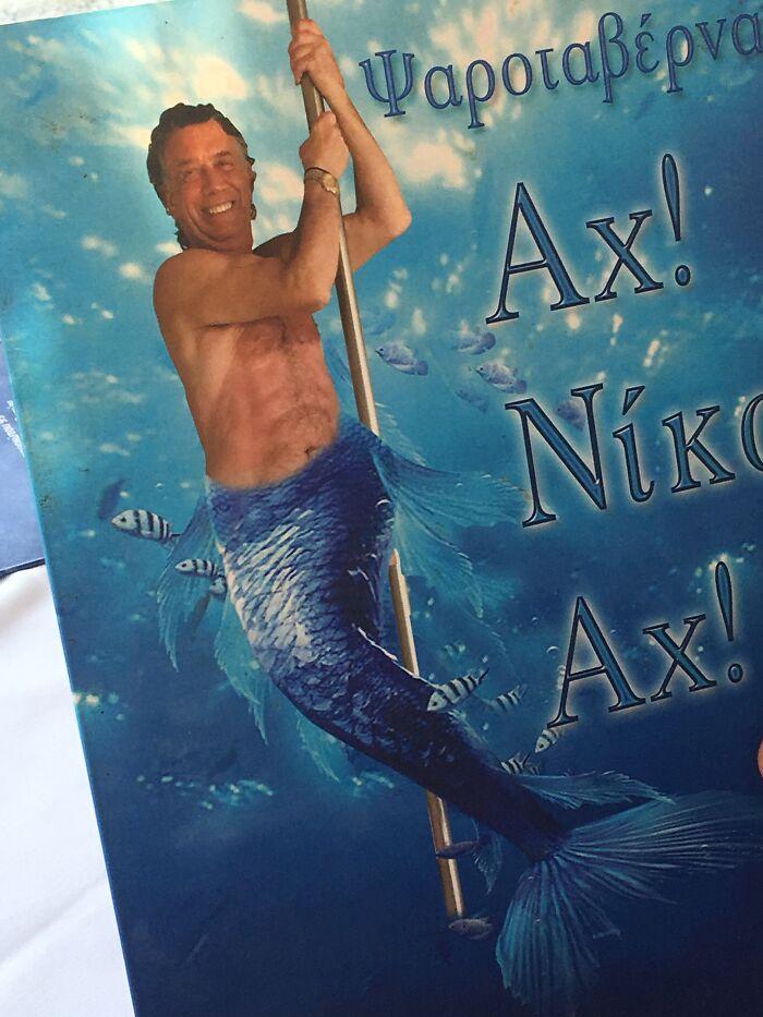 Top-Notch Photoshop On This Greek Menu