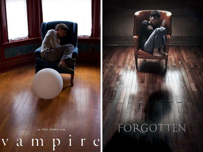 Vampire (2011) vs. Forgotten (2017)