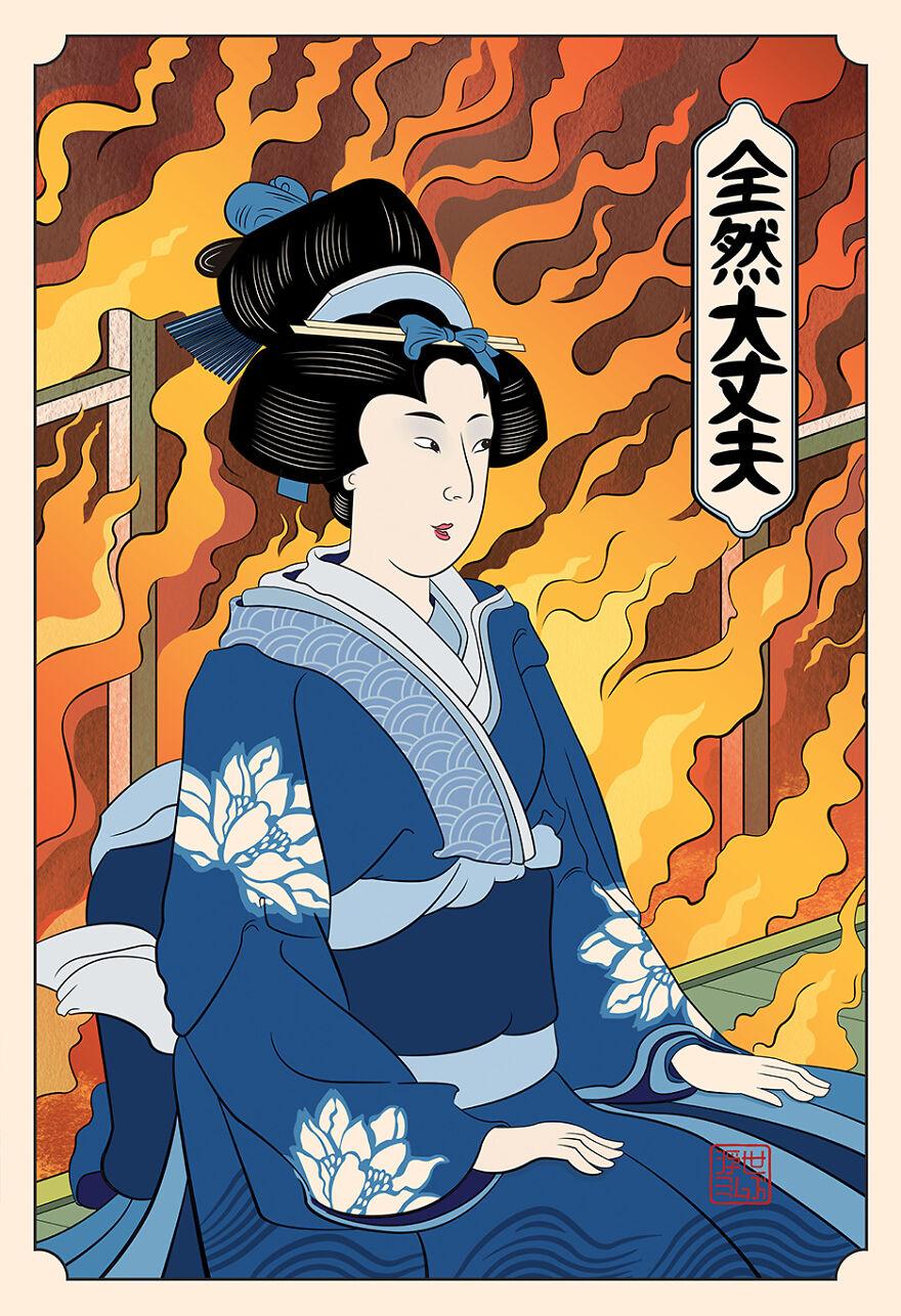This Is Fine Meme—Ukiyo-e Style